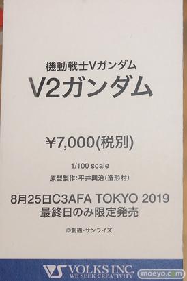 C3AFA TOKYO 2019 バンダイ プレックス メガハウス ボークス 千値練 バンコレ! 32