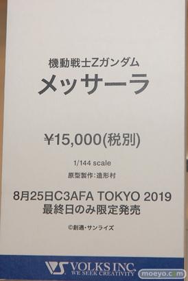 C3AFA TOKYO 2019 バンダイ プレックス メガハウス ボークス 千値練 バンコレ! 34