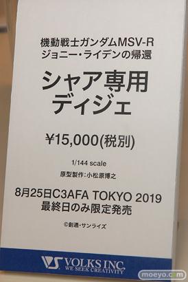 C3AFA TOKYO 2019 バンダイ プレックス メガハウス ボークス 千値練 バンコレ! 36