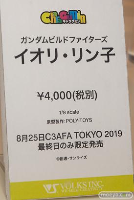 C3AFA TOKYO 2019 バンダイ プレックス メガハウス ボークス 千値練 バンコレ! 42