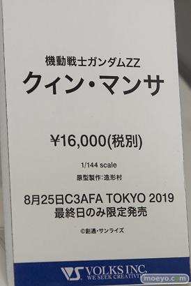 C3AFA TOKYO 2019 バンダイ プレックス メガハウス ボークス 千値練 バンコレ! 44