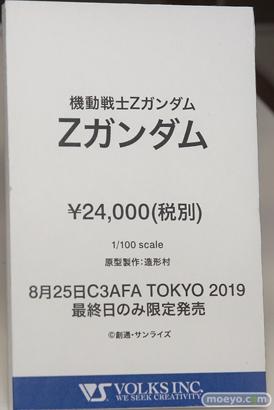 C3AFA TOKYO 2019 バンダイ プレックス メガハウス ボークス 千値練 バンコレ! 48