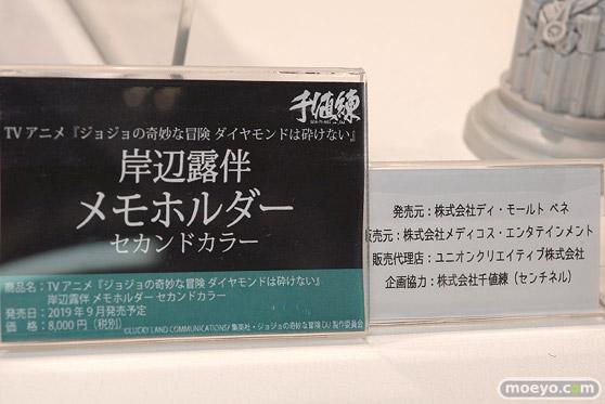 C3AFA TOKYO 2019 バンダイ プレックス メガハウス ボークス 千値練 バンコレ! 52