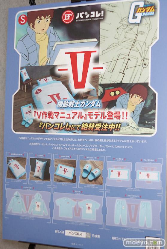 C3AFA TOKYO 2019 バンダイ プレックス メガハウス ボークス 千値練 バンコレ! 71