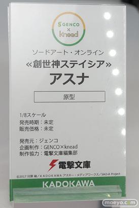 C3AFA TOKYO 2019 KADOKAWA フィギュア 06