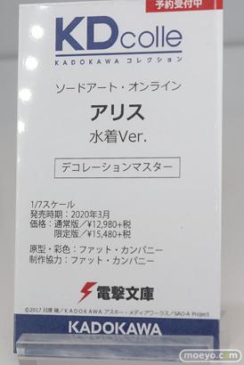 C3AFA TOKYO 2019 KADOKAWA フィギュア 08