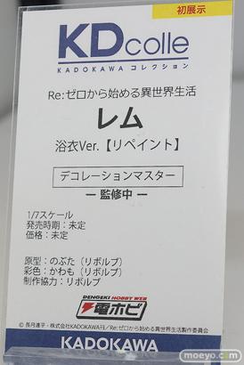 C3AFA TOKYO 2019 KADOKAWA フィギュア 14