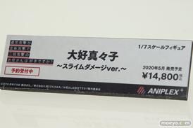 C3AFA TOKYO 2019 アニプレックス フィギュア 15