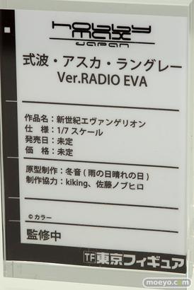C3AFA TOKYO 2019 東京フィギュア フィギュア 16