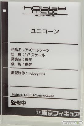 C3AFA TOKYO 2019 東京フィギュア フィギュア 22