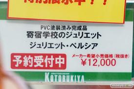 秋葉原の新作fギュア展示の様子 あみあみ 秋葉原ラジオ会館店 14