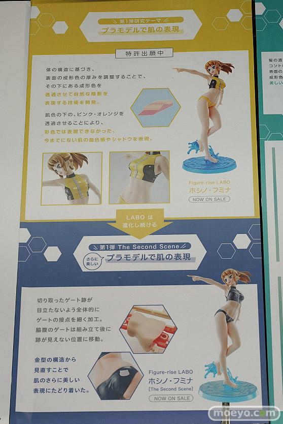C3AFA TOKYO 2019 バンダイ Figure-riseLABO 初音ミク V4X プラモデル フィギュア 13