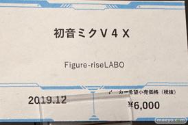C3AFA TOKYO 2019 バンダイ Figure-riseLABO 初音ミク V4X プラモデル フィギュア 15