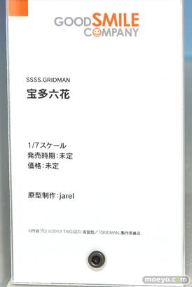 グッドスマイルカンパニー SSSS.GRIDMAN 宝多六花 フィギュア ワンダーフェスティバル 2019[夏]  jarel 10