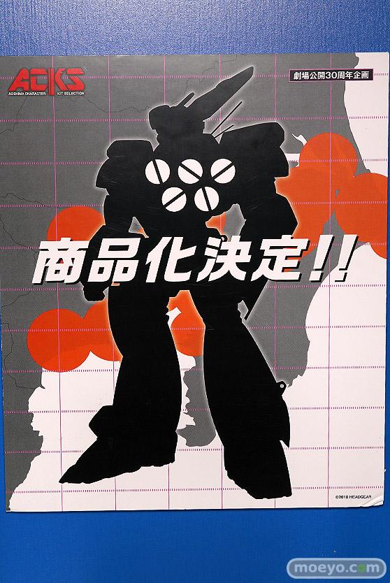 ワンダーフェスティバル 2019[夏] フィギュア アオシマ 謎のヒロインXオルタ 11
