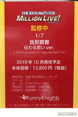ワンダーフェスティバル 2019[夏] フィギュア アオシマ 謎のヒロインXオルタ 19