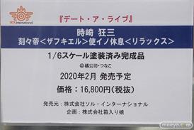 秋葉原の新作フィギュア展示の様子 シャッテ 03