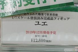 秋葉原の新作フィギュア展示の様子 シャッテ 23