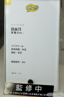ファット・カンパニー デート・ア・ライブ 四糸乃 反転Ver. フィギュアAin  09