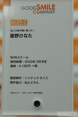 秋葉原の新作フィギュア展示の様子 33