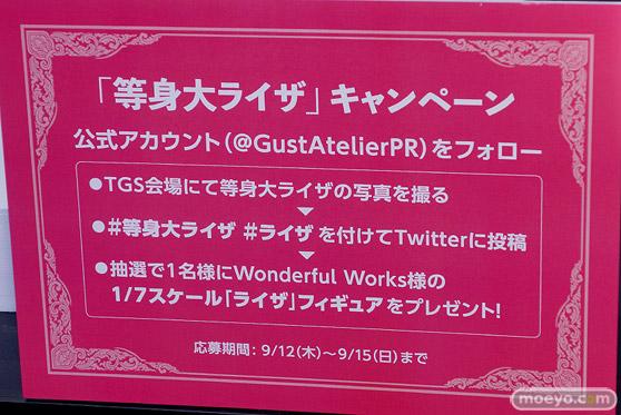 コーエーテクモゲームズ Wonderful Works ライザのアトリエ 〜常闇の女王と秘密の隠れ家〜 ライザ 等身大フィギュア 太もも 24