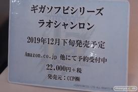 東京ゲームショウ2019 フィギュア展示の様子 10