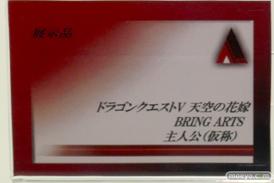東京ゲームショウ2019 フィギュア展示の様子 22