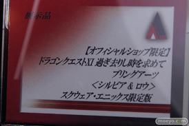 東京ゲームショウ2019 フィギュア展示の様子 37