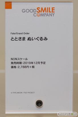 東京ゲームショウ2019 フィギュア展示の様子 39