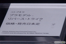 東京ゲームショウ2019 フィギュア展示の様子 59