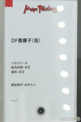 マックスファクトリー DF悪魔子(仮) あきもふ フィギュア ワンダーフェスティバル 2019[夏] 09