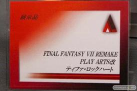 東京ゲームショウ2019 スクウェア・エニックス ティファ フィギュア  07