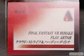 東京ゲームショウ2019 スクウェア・エニックス ティファ フィギュア  14