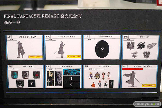 東京ゲームショウ2019 スクウェア・エニックス ファイナルファンタジーVII リメイク 発売記念くじ フィギュア  13