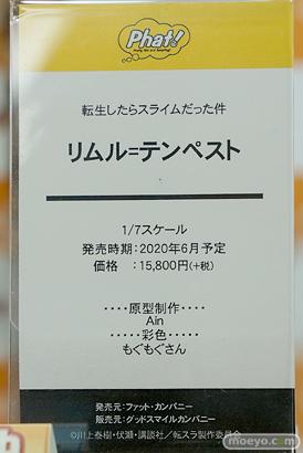 秋葉原の新作フィギュア展示の様子 12