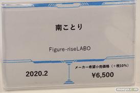 2019 第59回 全日本模型ホビーショー バンダイ 南ことり FAZZ 05