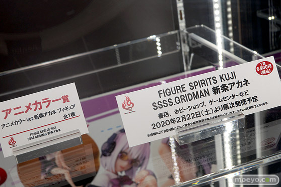 2019 第59回 全日本模型ホビーショー バンダイ 南ことり FAZZ 11
