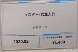 2019 第59回 全日本模型ホビーショー バンダイ 南ことり FAZZ 23