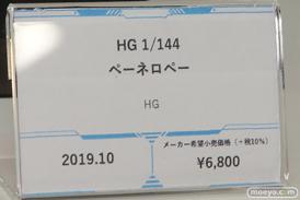 2019 第59回 全日本模型ホビーショー バンダイ 南ことり FAZZ 49