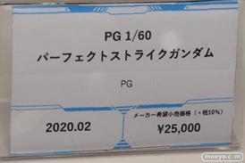 2019 第59回 全日本模型ホビーショー バンダイ 南ことり FAZZ 52