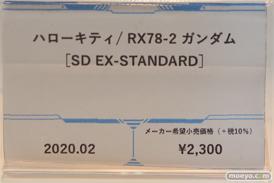 2019 第59回 全日本模型ホビーショー バンダイ 南ことり FAZZ 56