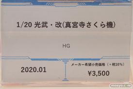 2019 第59回 全日本模型ホビーショー バンダイ 南ことり FAZZ 58