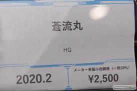 2019 第59回 全日本模型ホビーショー バンダイ 南ことり FAZZ 64