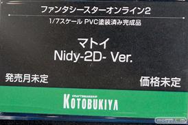 2019 第59回 全日本模型ホビーショー コトブキヤ フレームアームズ・ガール マトイ ジェネ 04