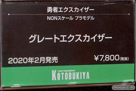 2019 第59回 全日本模型ホビーショー コトブキヤ フレームアームズ・ガール マトイ ジェネ 10