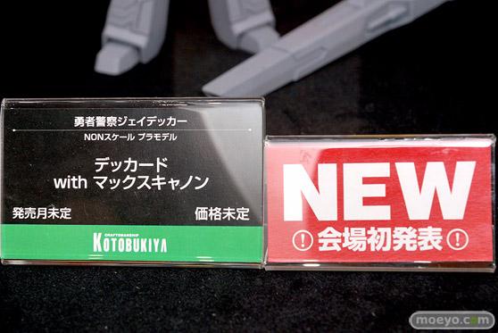 2019 第59回 全日本模型ホビーショー コトブキヤ フレームアームズ・ガール マトイ ジェネ 14