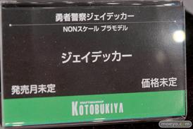 2019 第59回 全日本模型ホビーショー コトブキヤ フレームアームズ・ガール マトイ ジェネ 16