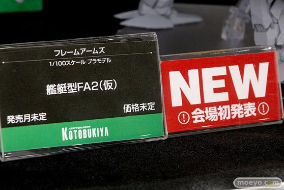 2019 第59回 全日本模型ホビーショー コトブキヤ フレームアームズ・ガール マトイ ジェネ 24
