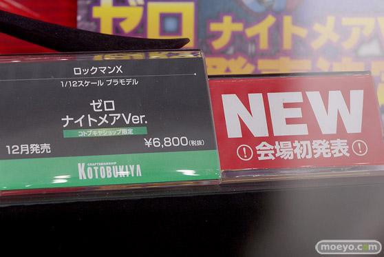 2019 第59回 全日本模型ホビーショー コトブキヤ フレームアームズ・ガール マトイ ジェネ 28