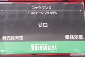2019 第59回 全日本模型ホビーショー コトブキヤ フレームアームズ・ガール マトイ ジェネ 32